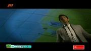 کلیپ آهنگ ماه عسل فرزاد فرزین اجرا شده در برنامه 3ستاره