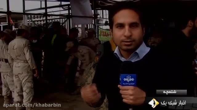 گزارشی از بازگشت زائران اربعین حسینی