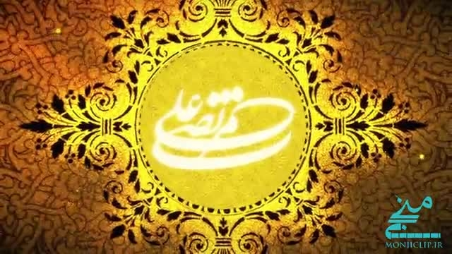 """نماهنگ """"ای عزیز عالم و نور نگاه فاطمه """" ویزه عید غدیرخم"""
