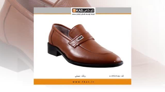 جدیدترین کفش های چرمی مردانه تی کاس