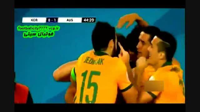 خلاصه بازی استرالیا 2 - 1 کره جنوبی(جام ملت های آسیا)