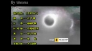 تیتراژ پایانی قسمت 51 جومونگ