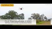پرواز ربات پرنده هگزاروتور  Dji f550 با دوربین گوپرو
