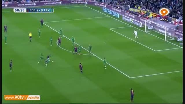 خلاصه بازی: بارسلونا ۵-۰ لوانته