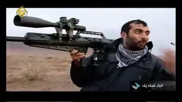 شاهکار سپاه,تک تیرانداز آرش+لحظه شلیک+اصابت به هدف