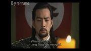 قسمت بیست و یکم امپراطور دریا-یوم جانگ+جانکوا- 73