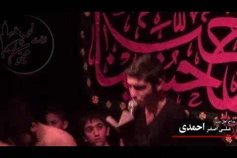 احمدی-شب اول صفر/نام تورومیبرمو میدونم این عبادت من-شور