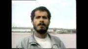 شهید مجید خیاط زاده -خاطره شیرین سید صالح موسوی از شهید مجید خیاط زاده