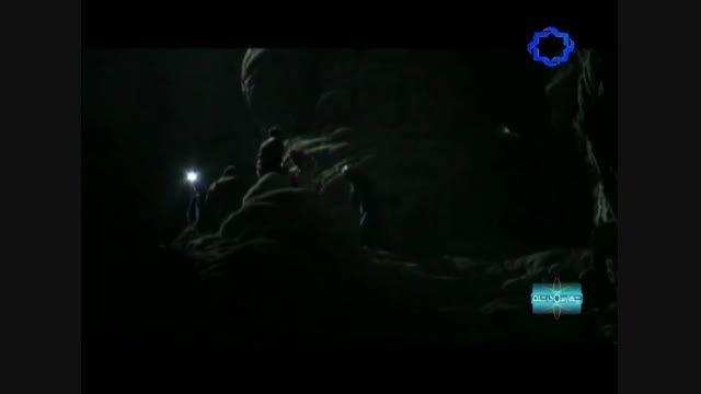 مستند بزرگترین غار دنیا با دوبله فارسی (1)