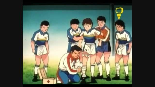 کارتون فوتبالیست ها 3 قسمت 30 دوبله فارسی