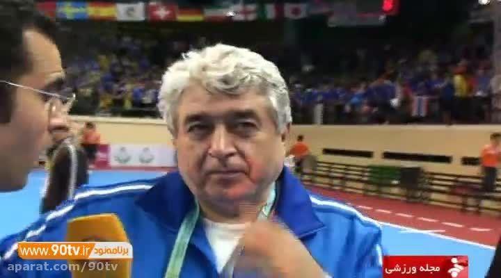 حواشی قهرمانی فوتسال ناشنوایان در مسابقات جهانی