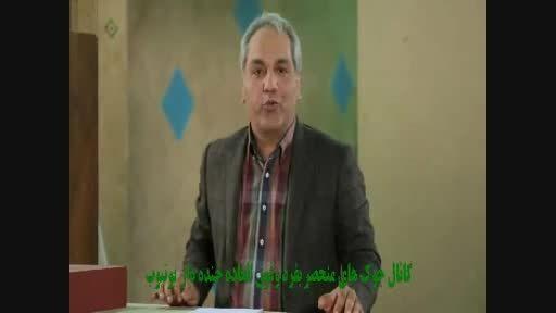 ✿ کلیپ صحبت های بشدت خنده دار استاد مهران مدیری