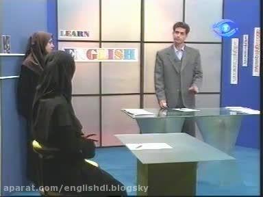 آموزش مکالمه انگلیسی - قسمت 51
