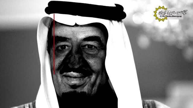 ملک سلمان؛ صدام جدید خاورمیانه