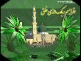 عید مبعث مسجد امام خمینی (ره) شهرستان سیرجان