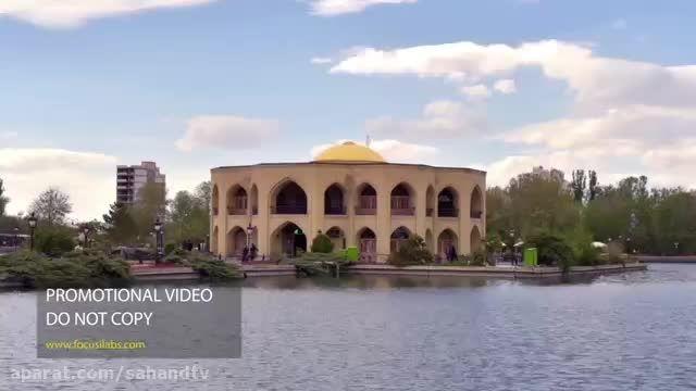 تایم لپس خاص از پارک ائل گلی تبریز  Tabriz Hyperlapse
