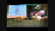 اجرای دوزبانه ستایش تاجیک ویژه هنرجویان آکادمی مجریگری