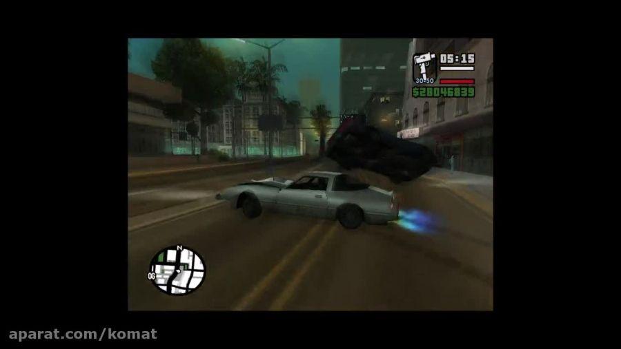 دیوونه بازی من در GTAsa