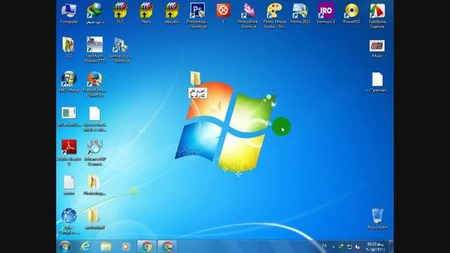 آموزش قفل گذاری فایلها و پوشه ها با نرم افزار Winrar