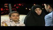 اشکهای کودک هفت ساله در برنامه ماه عسل 92