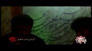 حاج ابراهیم رحیمی کربلایی حسین طاهری شب سوم محرم 1392