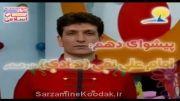 کلیپ امام هادی علی نقی (ع)اجرا شده توسط عموهای فیتیله ای