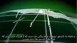 ایران چگونه آمریکا را نابود می کند! - توهمات آمریکایی