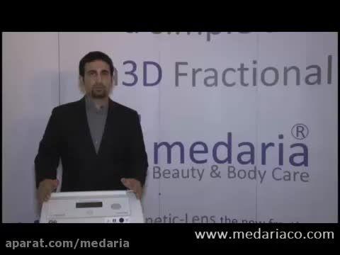 رادیوفرکانس فرکشنال تاجی (1)- 3D Crown Fractional