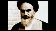 انقلاب امام،از آغاز تاپیروزی ... قسمت اول: زمینه وقوع انقلاب