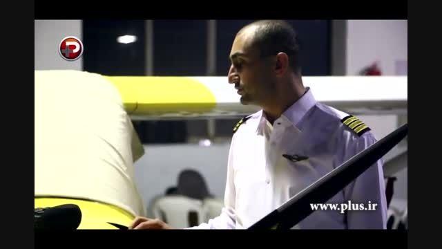 مصاحبه با خلبان محمد جواد خواجه