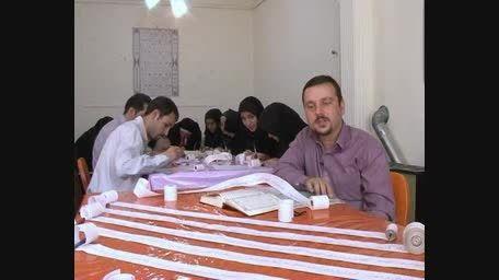 نگارش قرآن های طولی روی کاغذ نوار قلب
