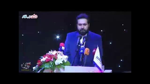 شعر رضا احسان پور خطاب به آل سعود