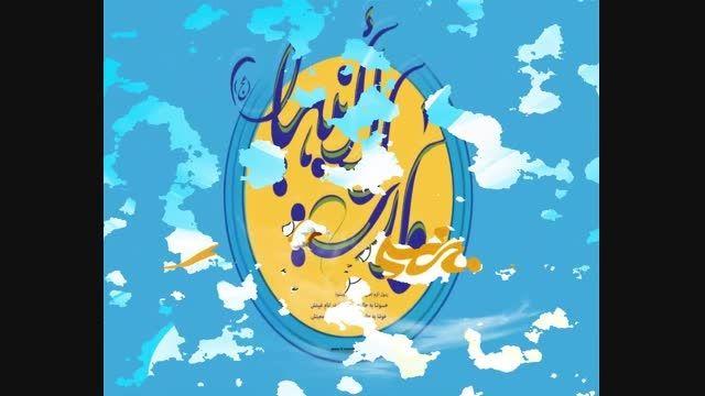 آهنگ بسیار زیبا از علی اکبر قلیچ به نام منجی