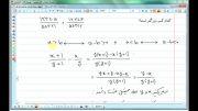 آموزش ریاضی 1 اول دبیرستان - جلسه 43 - حل چند مساله - بخش 3