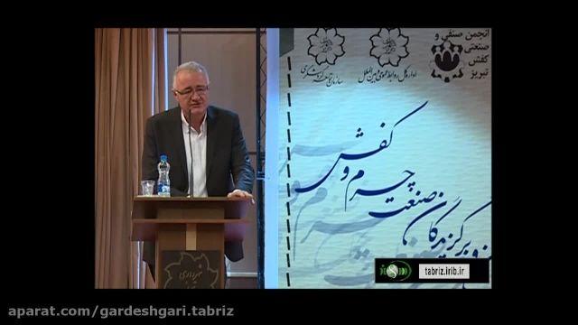 همایش ملی صنعت چرم و کفش ایران در تبریز