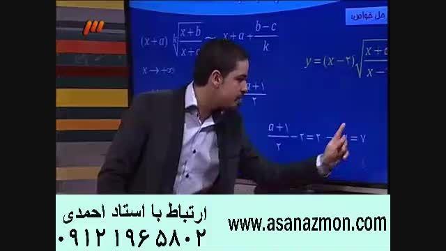 ریاضی با مهندس مسعودی آسان و جذاب است 7
