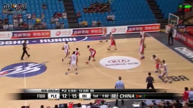 مسابقه بسکتبال ایران و فلسطین