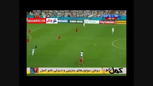 مصدومیت سردار آزمون؛ بازی قطر-ایران