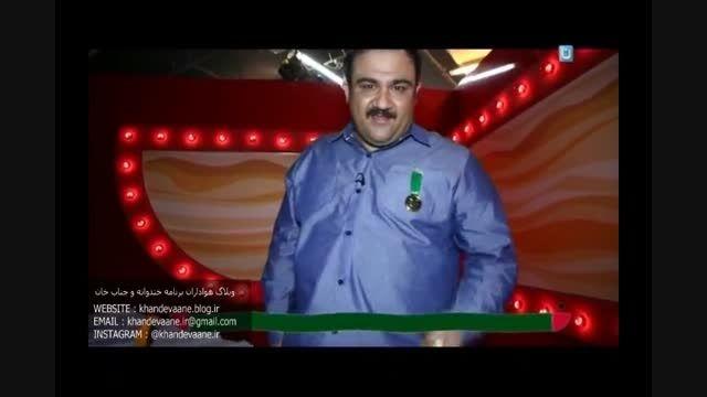 خندوانه، 17 مهر 94، پشت صحنه اجرای مهران غفوریان