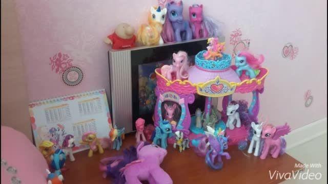 اتاق من برای مسابقه بهترین اتاق پونی کانال appledash