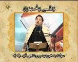 مقطعی بسیار زیبا لزسوره شمس استاد حامد شاکرنژاد در امامزاده صالح تهران