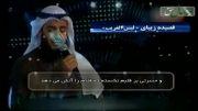 سرود لیس الغریب با صدای مشاری العفاسی همراه زیرنویس