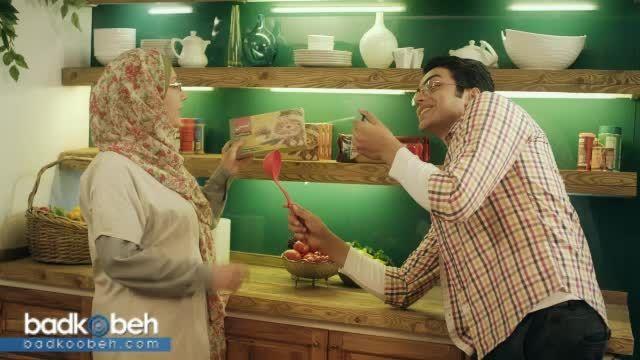 آگهی تلویزیونی دختر و مادر بزرگ انسی ماکارون