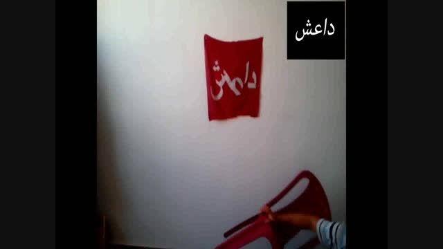 طنز سربریدن داعش
