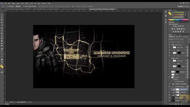 طراحی کارت ویزیت سه بعدی