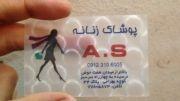 کارت ویزیت ترنسپرنت سه بعدی