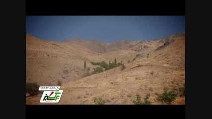 جنگل داری و آبخیز داری در استان کرمانشاه