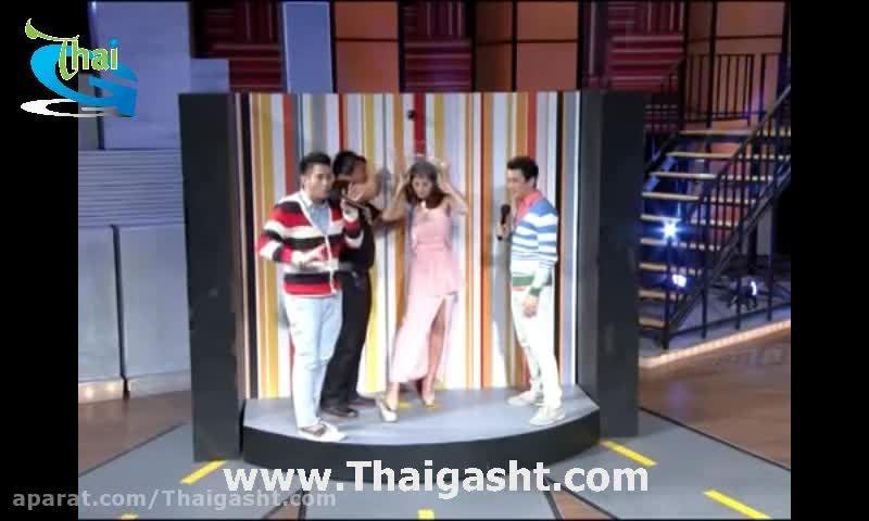 کلیپ طنز مسابقه کاروگه در تایلند 13 (www.Thaigasht.com)