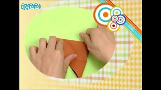 آموزش اوریگامی برای کودکان، سگ