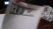 پول چاپ کردن در خانه !!!!